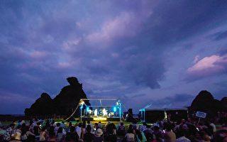 最美星空音樂會綠島登場 星空導覽分享浪漫