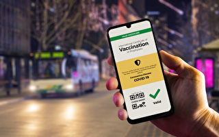 魁北克衛生廳警告出現假疫苗護照應用程序