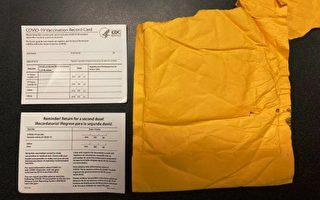 紐約州府:違法購買、持有假疫苗卡恐坐牢