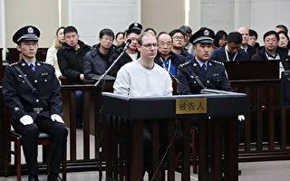 孟晚舟回國後 在華被判死刑加拿大人會見律師
