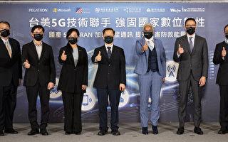 微軟攜手和碩打造台灣 5G O-RAN