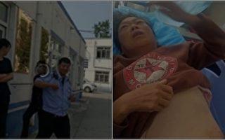 湖北三訪民進京遭遣返後 被棄置路邊毆打