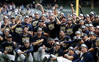 MLB釀酒人橫掃大都會 國聯中區封王
