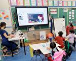 【疫情10.4】纽约市疫苗令今起对教师生效