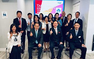 僑校永續經營新契機  一次看懂「臺灣華語文學習中心」