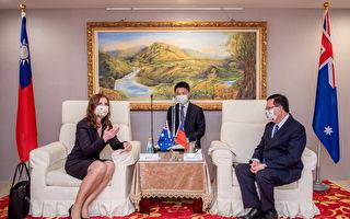 澳洲代表露珍怡首访 郑文灿盼支持台湾加入CPTPP