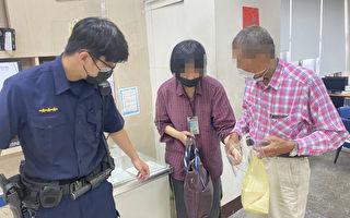 中坜警方关怀视障人士  成功联系家属带回
