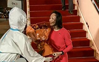 袁斌:孟晚舟的「中國紅」原來是美國紅