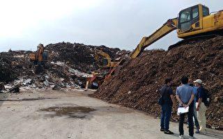 制造假堆肥弃置农田 环保集团牟利逾七千万