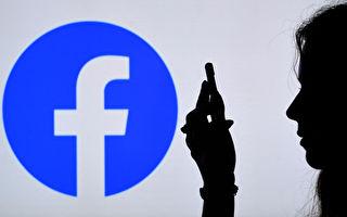 脸书拟在欧召万人研发元宇宙 被批欲转移视线