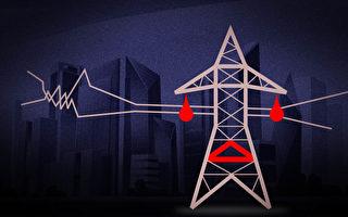 【财商天下】东北电网面临崩溃 背后矛盾激化