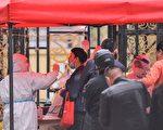 杨威:中共政治局学习透露的疫情信息