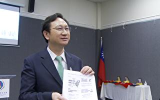 拓華語市場 台僑委會擬於歐美設百所語文中心