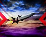 【时事军事】美国高超音速武器后来居上