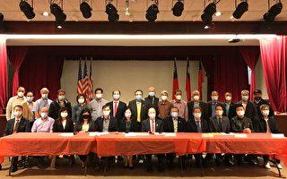 紐約中華公所舉辦雙十國慶活動