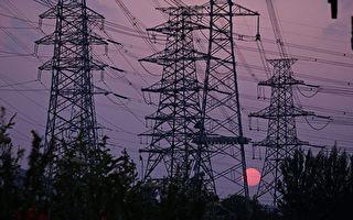 分析:中共限电将加速外企离开大陆