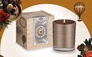 香氛蠟燭稀貴香料 潘海利根暢遊異國風情