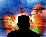 【军事热点】中俄搅局 朝核问题安理会磋商无果