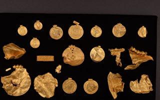 丹麥1500年前獨特黃金寶藏出土 重1公斤