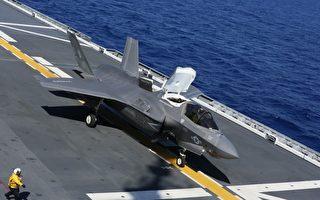 視頻:日本最大軍艦試飛F-35B 二戰以來首次