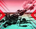 【时事军事】中印对峙 谁的武器更厉害