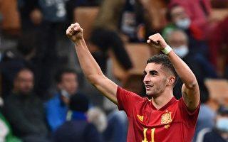 欧国联半决赛 西班牙队2:1胜十人意大利队