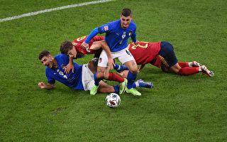 组图:欧国联半决赛 意大利1:2不敌西班牙