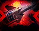 【时事军事】核能力F-35A 让对手恐惧的威胁