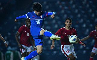 足球亚洲杯资格赛 台湾1:2不敌印尼