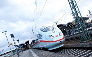 德国铁路年底调涨票价 明年购票变化大