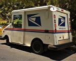 【名家专栏】美国邮政总局需要彻底改革