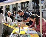 歐洲三國九城民眾支持法輪功 市民流淚簽名
