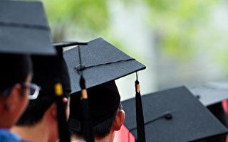 全澳毕业生就业率排名  西澳大学垫底