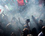 罗马万人示威抗议疫苗令 与警察发生冲突