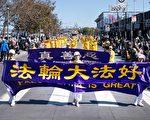 舊金山意大利傳統日遊行 法輪大法受歡迎