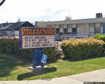 房地產稅增稅提案未通過 庫柏蒂諾學區擬關閉2所小學