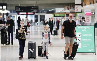 取消入境禁令 美政府詳述國際旅行新要求