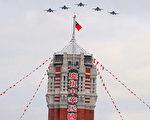 王友群:中共高压下台湾赢得更多人心