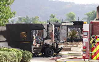 小型飞机坠毁圣地亚哥住宅区 两人死亡