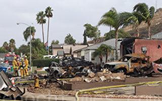 飞机坠毁圣地亚哥住宅 心脏病专家飞行员身亡