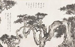 """组图:台湾故宫推出""""溥心畬书画特展"""""""
