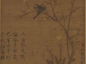 「三絕」的文化品味《臘梅山禽》 宋徽宗的丹青約