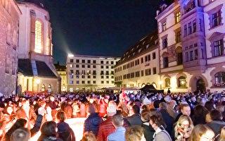 解体东德共产政权 莱比锡和平游行32周年纪念