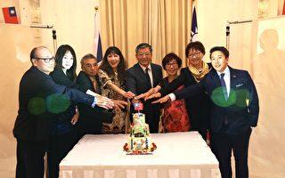 英国台湾侨学界庆双十国庆艺术飨宴圆满落幕