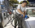 灣區油價已達8年來最高