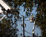 PG&E高敏裝置降山火風險 但頻繁停電惹民怨
