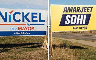 【2021市选】埃德蒙顿市长选举花落谁家?