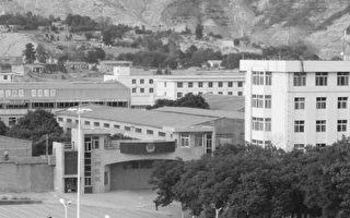 冤獄4年 七旬法輪功學員馬和在蘭州監獄遭酷刑