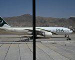 指責塔利班粗暴 巴基斯坦國際航班停飛喀布爾