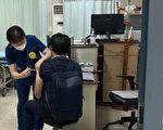 韩政府连推新措施 促境内的外国人接种疫苗